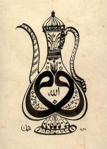 bismillah - Page 2 M-cali13