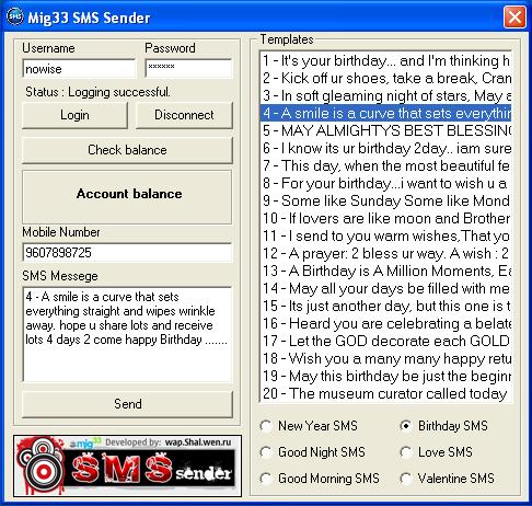 Mig33 SMS Sender v 1.0.0 Snapmm10