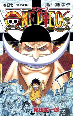 One Piece (spoilers - ritme japonès) 2_opvo10