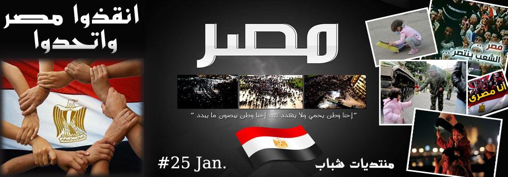 حركة شباب التحرير