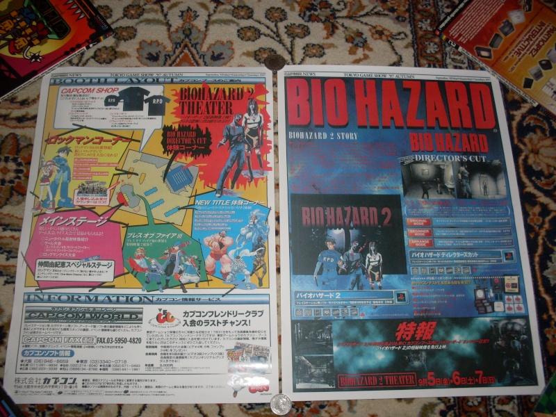 Les PLV et Posters Promo Jap!  Sdc11624