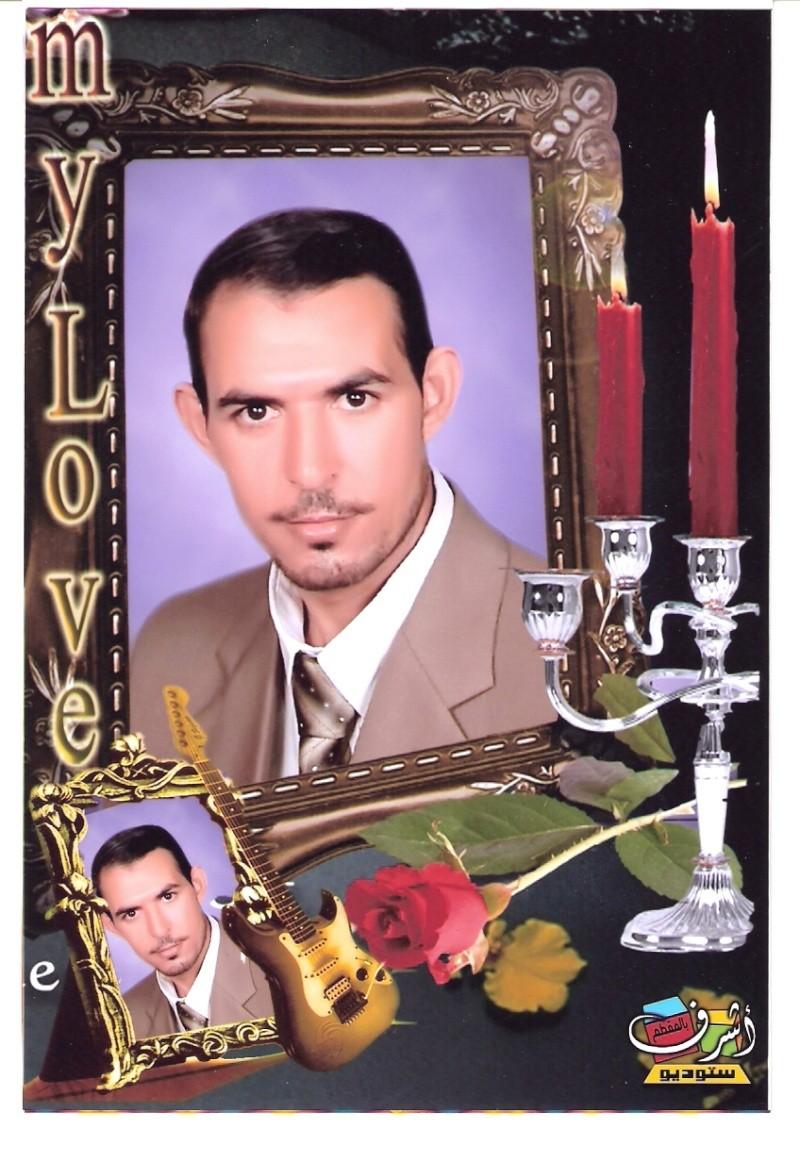 منصورالمغربى Uuouuo11