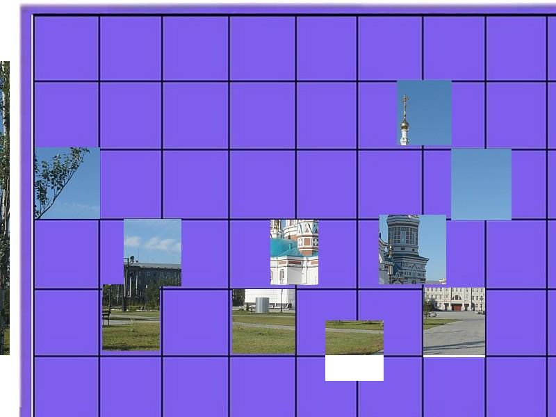 un bâtiment -  ajonc -  23 décembre trouvé  par Jovany Un_byt11