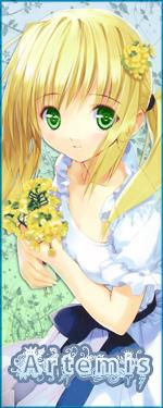 Gallerie d'avatar d'Eris Artami10