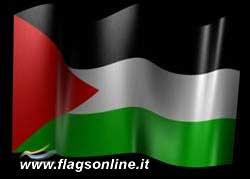 Pour nos fréres à ghaza Palest10