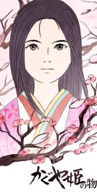 La fille du bambou Avatar10
