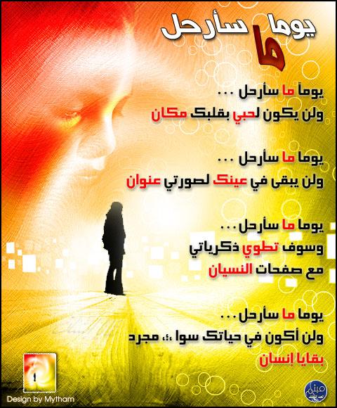 أتثائب... عبلة درويش Sarhal10