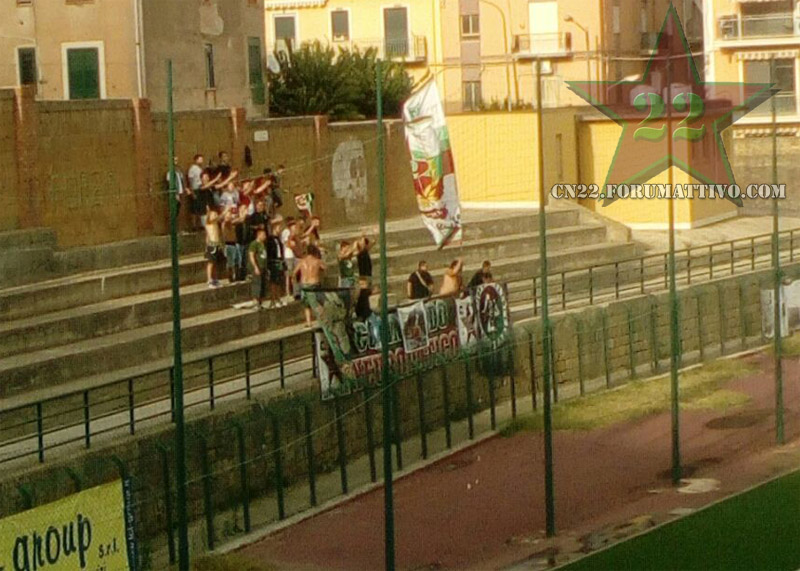 Stagione Ultras 2015-2016 A14