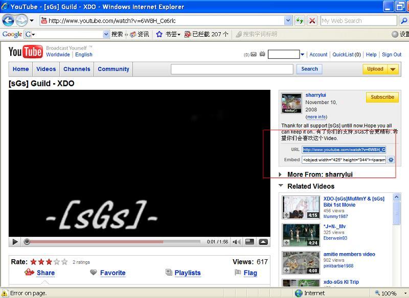 ☆↑  如何上传视频(VIDEO)!!   ☆↑ Untitl12