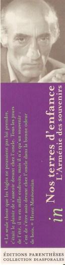 Editions parenthèses 017_1217