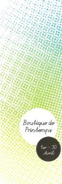 commerces / magasins / entreprises - Page 3 045_1216