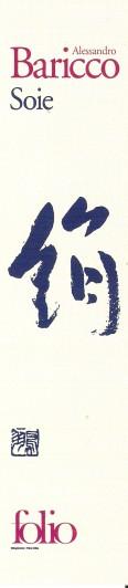 Folio éditions Numa1266