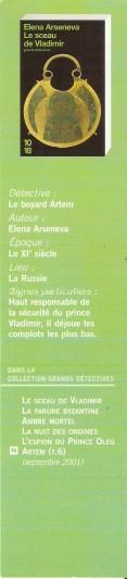 10 / 18 éditions dix dix huit Numa3070