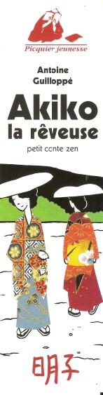 Editions Philippe Picquier Numar246