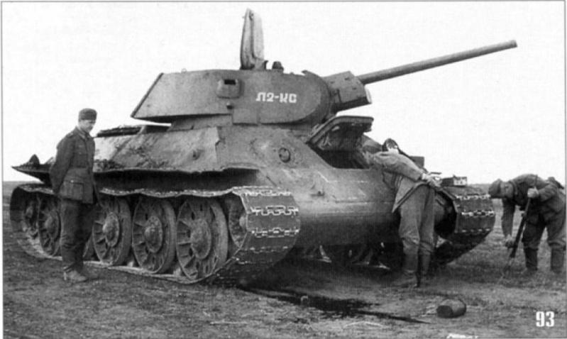 фотографии танков D-34-710