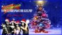 Joyeux Noël & Bonnes Fêtes  19301410