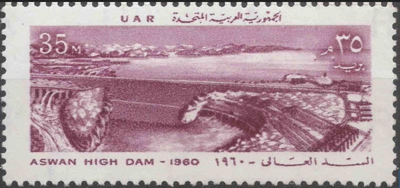 Briefmarken-Kalender 2015 - Seite 15 Assuan11