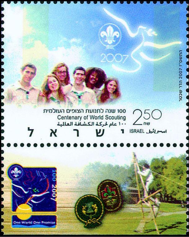 Pfadfinder - Seite 2 Israel10