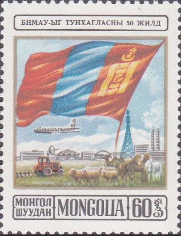 Briefmarken-Kalender 2015 - Seite 14 Mongol10