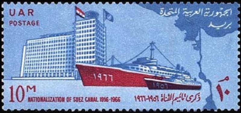 Briefmarken-Kalender 2015 - Seite 14 Suezka10