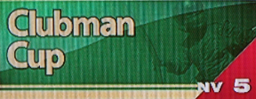 A-spec : Série Amateur Clubma10