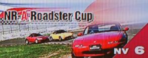 A-spec : Série Amateur Roadst10