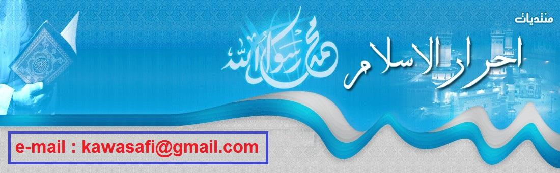 أبو بكر ثاني اثنين من كتب الشيعة  I_logo13