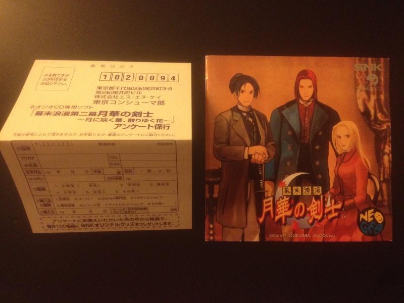 [Dossier] Les Reg Card CD Jap qui sont identiques aux Reg Card AES Jap - Page 2 Img_0720