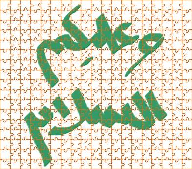 Salam au forum - Page 3 Salam_10