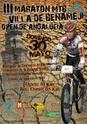 II Maratón MTB Villa de Benameji por la Ruta del Tempranillo-Open de Andalucia  30-5-10 Cartel23