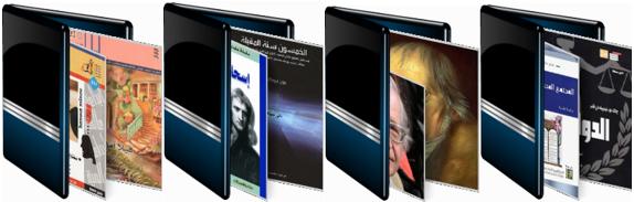 كتب الفلسفة والفكر ، اجتماع وتربية ، سياسة واقتصاد ، فنون ومعارف عامة .2