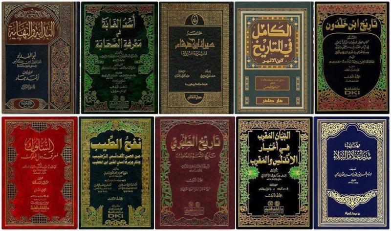 حمل أمهات كتب التاريخ الإسلامي التي لا غنى لأي مثقف عنها .. 12278710