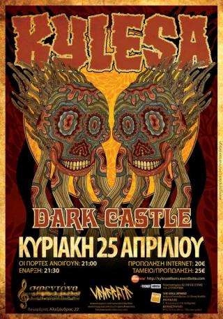 Kylesa Live @ Sfentona 25/4/10 Kylesa10