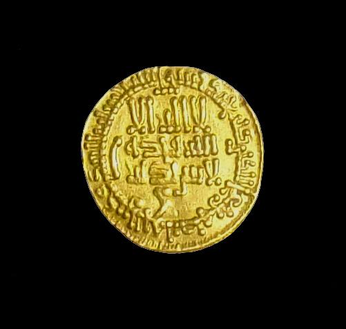 Dinar de l'émir aghlabide Ibrahim II (875-902) Beau_a10