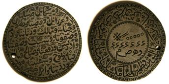 Talisman d'Afrique du nord ... Dsc02410