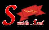 معجزة كبرى فى مكة والكعبة بالصور العلميه روعه / صور Ouuoo511