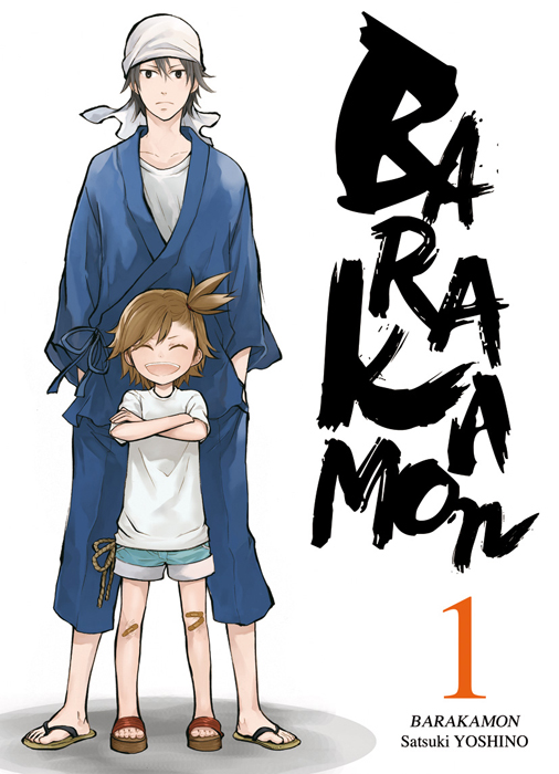 Shonen: Barakamon - Série [Yoshino, Satsuki] Image-10