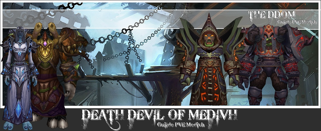 Death Devil Of Medivh Logo3_10