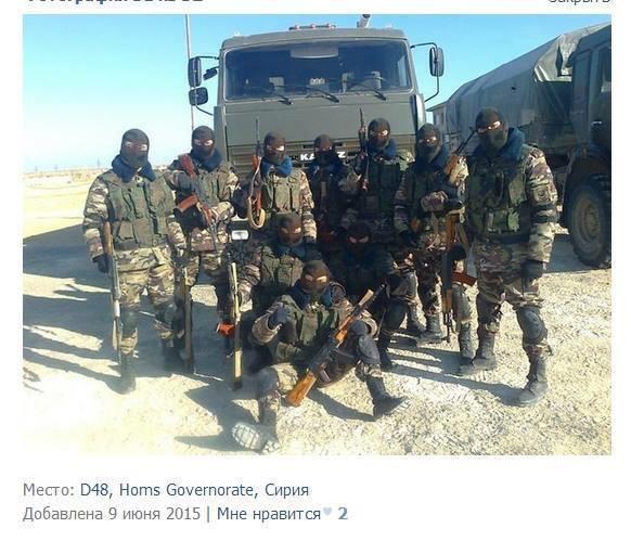 le déploiement militaire russe dévoilé par les selfies de soldats (en Syrie et en Ukraine ) Coi_yn10