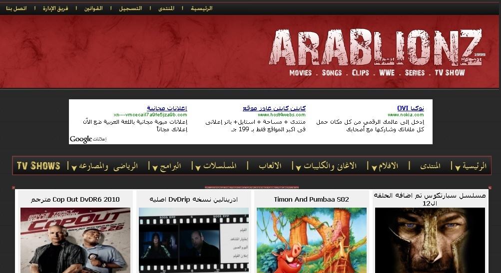 تحميل كود مجله عرب ليونز لمنتديات احلي منتدي + معاينة بالصور - صفحة 3 116