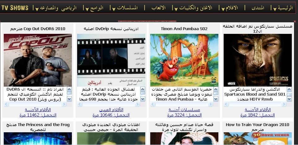 تحميل كود مجله عرب ليونز لمنتديات احلي منتدي + معاينة بالصور - صفحة 3 222
