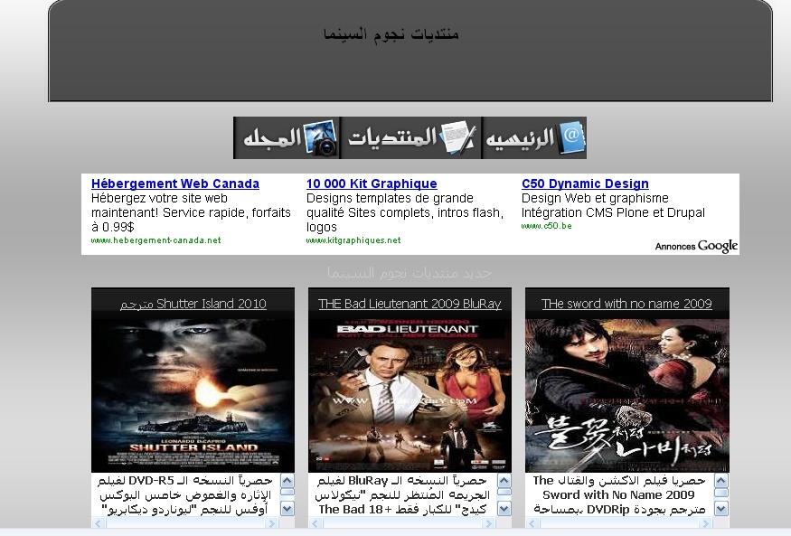 مجله  الكترونيه معربه 3-17-210