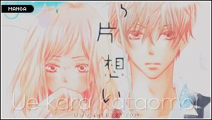 [ Dark Storm ] قائمـة مشاريع المانجـا | متــجدد Manga_20