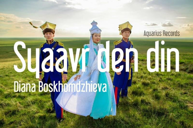 Diana Boskhomdzieva U7i26c10