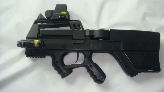 le bullpup K1, nouveau style de marqueur  ! I10