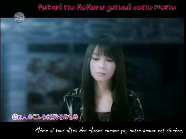 [J-music] Kou Shibasaki - Lover Soul (Otomen) Vlcsna12