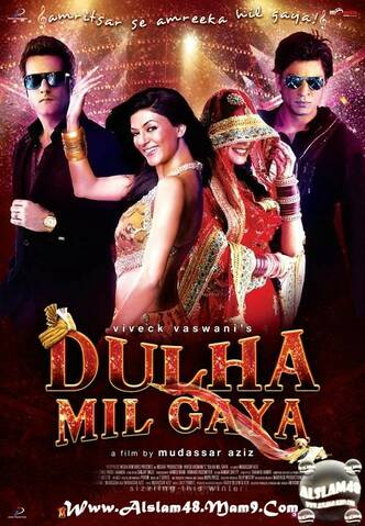 Dulha Mil Gaya 2010 Pdvdrip Rmvb Formate 385 Mb مترجم اخر افلام