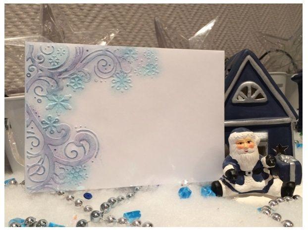 15 décembre - enveloppes pour cartes de voeux - 110