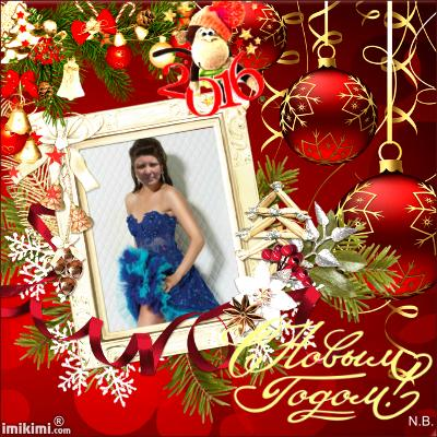 Montage de ma famille - Page 2 2zxda131