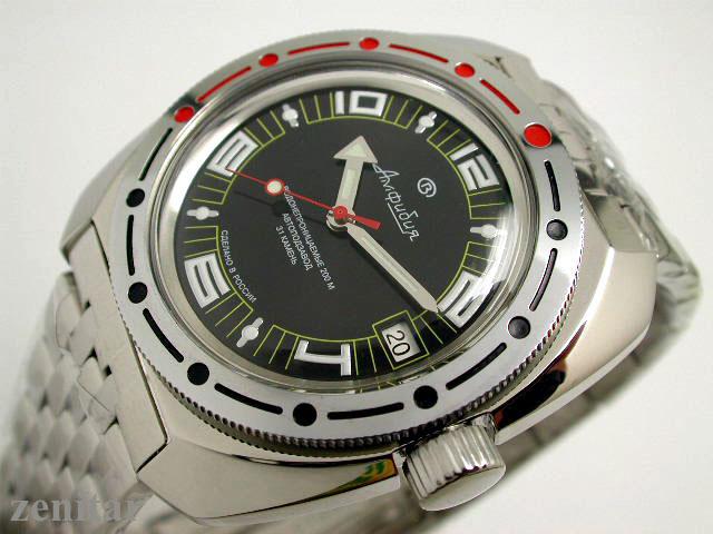 Vostok Amphibian Ministry 0394ba10